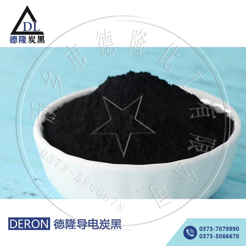 导电炭黑,油墨\涂料\环氧地坪漆用导电碳黑粉末