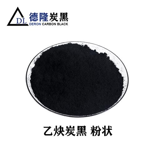 干电池导电剂专用乙炔炭黑,锂电池专用乙炔碳黑
